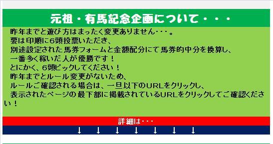 20111224・年末企画③.jpg