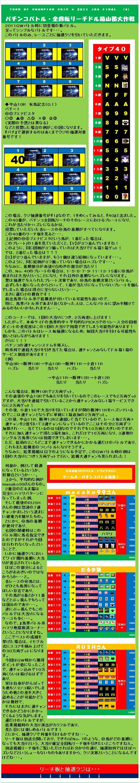 20111224・年末企画⑦.jpg